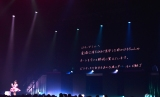 「大人列車」の間奏でOG兒玉遥に宛てた手紙を読み上げる田中美久=『HKT48田中美久ソロコンサート〜みんなで一緒にみくもんもん〜』より(C)ORICON NewS inc.