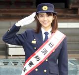 山谷花純。一日消防署長に就任