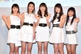 デビュー会見を行ったボーカル&ダンスユニット「821」(左から)ユリナ、カンナ、アオ、レイア、リコ (C)ORICON NewS inc.