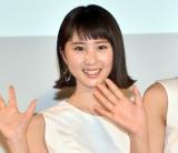 デビュー会見を行ったボーカル&ダンスユニット「821(ハニー)」のユリナ (C)ORICON NewS inc.