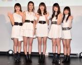 デビュー会見を行った美少女5人組ユニット・821(左から)ユリナ、カンナ、アオ、レイア、リコ (C)ORICON NewS inc.