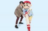 『クレヨンしんちゃん』の最新作で声優に初挑戦する山田裕貴(C)U/F・S・A・A 2020