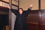 東海ドラマ・フジテレビオトナの土ドラ『悪魔の弁護人・御子柴礼司〜贖罪の奏鳴曲〜』よりクランクアップを迎えた要潤