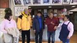 欽ちゃんファミリーのあの有名人と再会!=1月26日放送、『サンドのこれが東北魂だ 45号線を北上せよ! 三陸海岸 夢と希望の最前線』(C)TBC