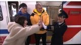 生駒が「三鉄」の女性運転士さんとハイタッチ=1月26日放送、『サンドのこれが東北魂だ 45号線を北上せよ! 三陸海岸 夢と希望の最前線』(C)TBC