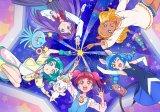 テレビアニメ『スター☆トゥインクルプリキュア』のビジュアル(C)ABC-A・東映アニメーション