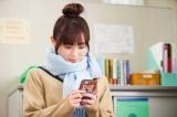 原作とイメージぴったりの福原遥『ゆるキャン△』(C)ドラマ「ゆるキャン△」製作委員会