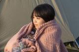 『ゆるキャン△』(C)ドラマ「ゆるキャン△」製作委員会