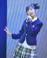 現役高校生として最後の制服衣装を披露=『AKB48小栗有以ソロコンサート〜YUIYUI TOKYO〜』の模様 (C)ORICON NewS inc.