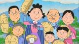『サザエさん 長谷川町子先生生誕100周年スペシャル』で放送される「サザエさん旅あるき」篇
