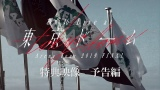 ライブBlu-ray/DVD『欅坂46 LIVE at 東京ドーム 〜ARENA TOUR 2019 FINAL〜』特典映像予告編より