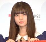 『令和2年「はたちの献血」キャンペーン』PRイベントに参加した齋藤飛鳥 (C)ORICON NewS inc.