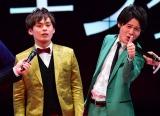 『よしもと男前&ブサイクランキング』の「男前」部門で1位となったトット・多田智佑(右)と2位の祇園・木崎太郎
