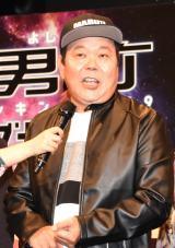 『よしもと男前ブサイクランキング』開催発表会見に出席したほんこん (C)ORICON NewS inc.