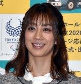 『東京2020大会 応援メッセージ募集キャンペーン』表彰式に出席した寺川綾