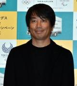 『東京2020大会 応援メッセージ募集キャンペーン』表彰式に出席した中西哲生