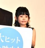 映画『his』公開記念舞台あいさつに登壇した外村紗玖良 (C)ORICON NewS inc.