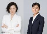 4月期のドラマBizは『行列の女神〜らーめん才遊記〜』。主演は鈴木京香(左)。黒島結菜(右)の出演も決定(C)テレビ東京