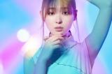 3月11日に2ndシングル「透明クリア」をリリースすることが決定した福原遥