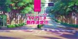 「ラブライブ!」TVアニメ新シリーズ制作が決定