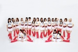 2020年度のメンバーが発表されたホークスオフィシャルダンス&パフォーマンスチーム『ハニーズ』