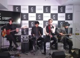 『SIDE C COFFEE』の発表会に出席したI Don't Like Mondays. (C)ORICON NewS inc.