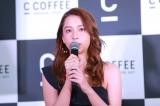 『SIDE C COFFEE』の発表会に出席したNiki