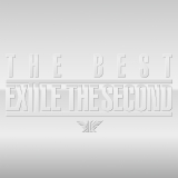 『EXILE THE SECOND THE BEST』全形態共通ジャケット写真