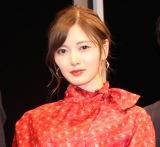 乃木坂46卒業を発表して以降初の公の場に登場した白石麻衣 (C)ORICON NewS inc.