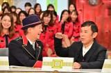31日放送のバラエティー『中居正広の金曜日のスマイルたちへ』の模様(C)TBS