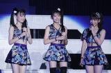初々しさ満点のパフォーマンスで沸かせた15期メンバー(左から)山崎愛生(14)、岡村ほまれ(14)、北川莉央(15)