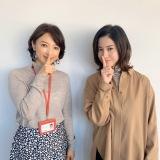 『知らなくていいコト』第4話に出演する望月理恵アナ(左)(C)日本テレビ