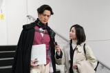 『知らなくていいコト』第4話の場面カット(C)日本テレビ