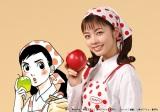 4月期ドラマ『美食探偵 明智五郎』に出演する小芝風花 (C)東村アキコ/集英社・日本テレビ