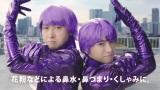 『アレグラ(R)FX』新テレビCMに出演する大野智(嵐)と知念侑李(Hey!Say!JUMP)