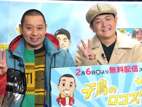 2日酔いでイベントに登場した千鳥・大悟(左)と相方のノブ=GYAOオリジナル番組『千鳥のロコスタ』シーズン3PRイベント (C)ORICON NewS inc.