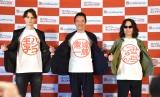 ハンコヤドットコム『ハンコサミット』囲み取材に出席した(左から)ロマ・トニオロ、遠藤憲一、みうらじゅん (C)ORICON NewS inc.