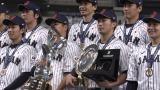 ドキュメンタリー映画『侍の名のもとに〜野球日本代表 侍ジャパンの800日〜』の場面カット