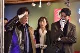 初めて殺人事件を担当することになった刑事の豪太(桐谷健太)と検事の修平(東出昌大)は大張り切り(C)テレビ朝日