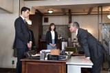 木曜ドラマ『ケイジとケンジ 所轄と地検の24時』第3話(1月30日放送)より(C)テレビ朝日