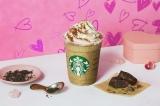 1月31日発売のバレンタイン向け新作『チョコレートwith ミルクティーフラペチーノ』