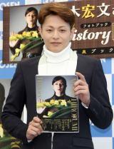 フォトブック『History』発売記念会見を行った荒木宏文 (C)ORICON NewS inc.