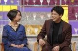高橋あず美と映画『キャッツ』日本語吹替版の制作秘話を語る(C)NHK