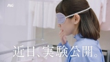 女優の吉岡里帆