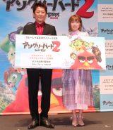 映画『アングリーバード2』初日舞台挨拶に登場した(左から)坂上忍、竹達彩奈 (C)ORICON NewS inc.