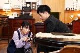 土曜ナイトドラマ『アリバイ崩し承ります』第1話(2月1日放送)より(C)テレビ朝日