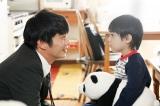 日放送『シロでもクロでもない世界で、パンダは笑う。』第4話に出演する田中圭 (C)読売テレビ