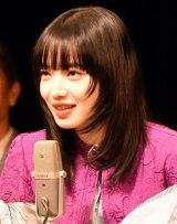 『第41回ヨコハマ映画祭』主演女優賞を受賞した小松菜奈 (C)ORICON NewS inc.