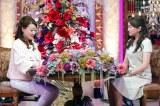 6月28日放送、『細木数子の娘かおりがズバリ!あなたの人生変えに来ました』加藤綾菜(C)テレビ東京