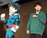 『TOKYOアニメツーリズム2020デジタルスタンプラリー』キックオフイベントに参加した(左から)緑谷出久、山下大輝 (C)ORICON NewS inc.